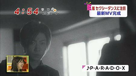 131008-PARADOX新聞237
