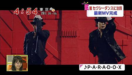131008-PARADOX新聞236