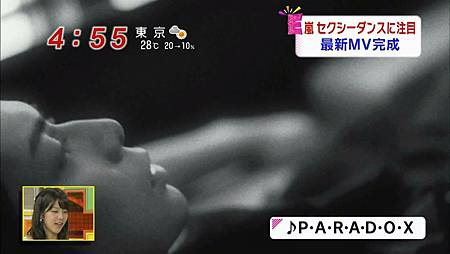 131008-PARADOX新聞245