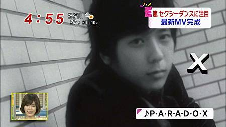 131008-PARADOX新聞249