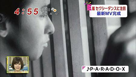 131008-PARADOX新聞254