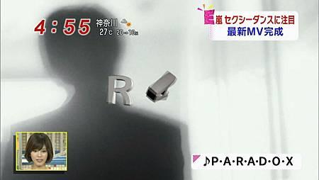 131008-PARADOX新聞255