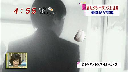 131008-PARADOX新聞256