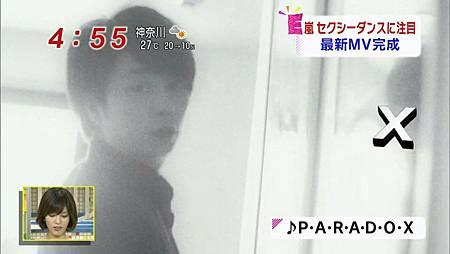 131008-PARADOX新聞258