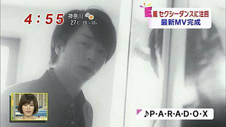 131008-PARADOX新聞260