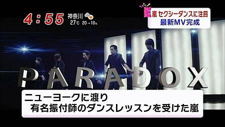 131008-PARADOX新聞266