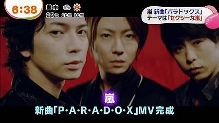 131008-PARADOX新聞2159
