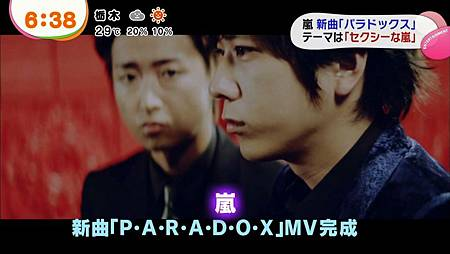 131008-PARADOX新聞2160