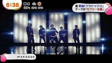 131008-PARADOX新聞2166