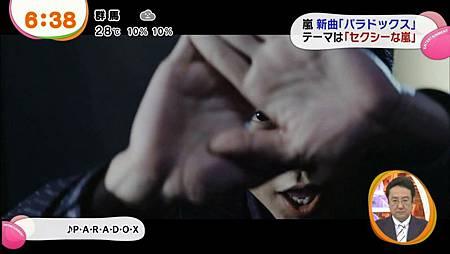 131008-PARADOX新聞2182