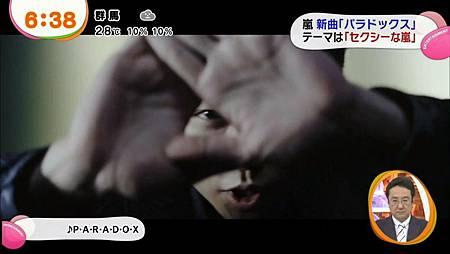 131008-PARADOX新聞2183
