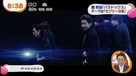 131008-PARADOX新聞2184