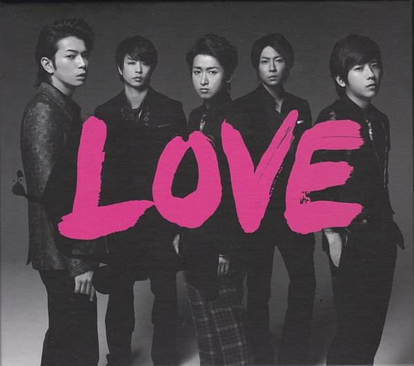 LOVE_0000