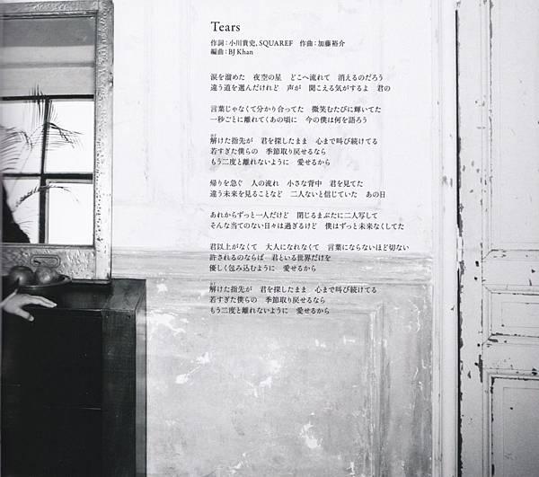 LOVE_0058