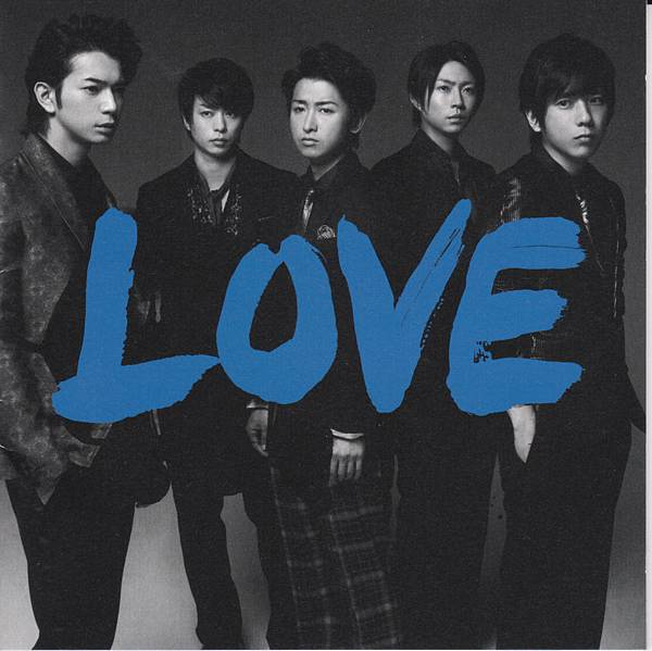 LOVE_0063