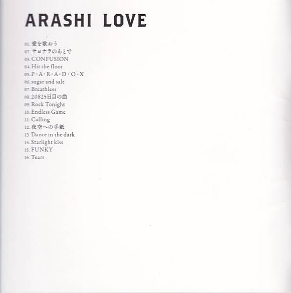LOVE_0064