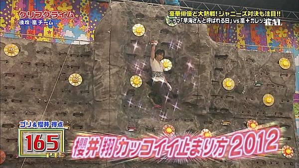 [TV] 20120202 VS嵐 (1280x720)(47m4s)[11-24-37]