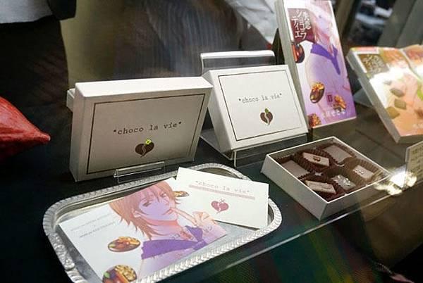 chocolatier-06
