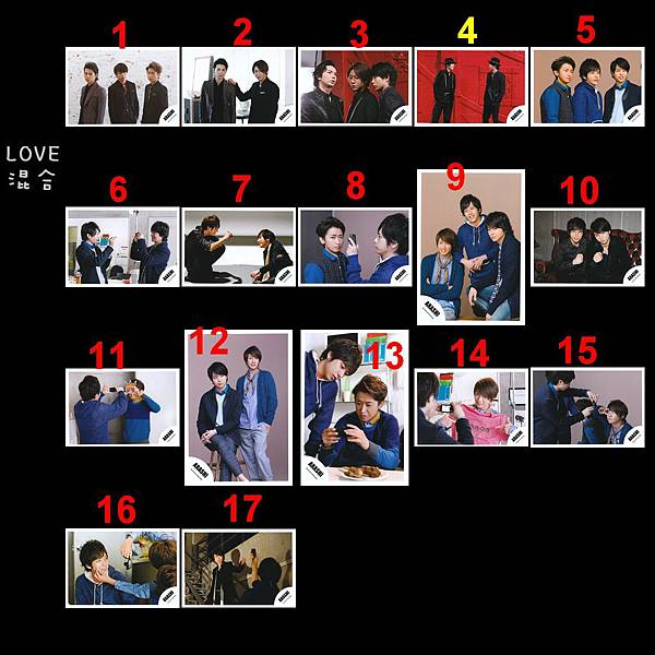LOVE-團