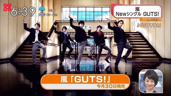 140418MS+GUTS85