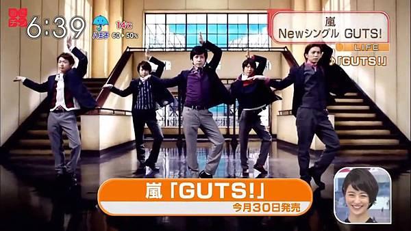 140418MS+GUTS87