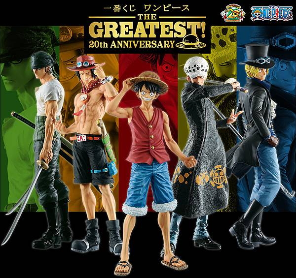 THE GREATEST! 20th ANNIVERSARY.jpg