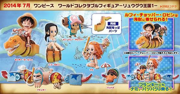 WCF人魚島1.jpg