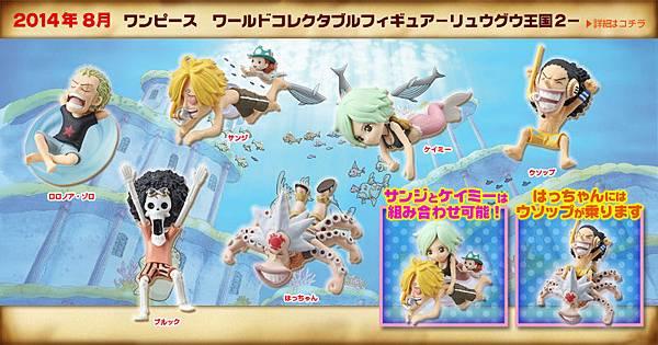 WCF人魚島2.jpg