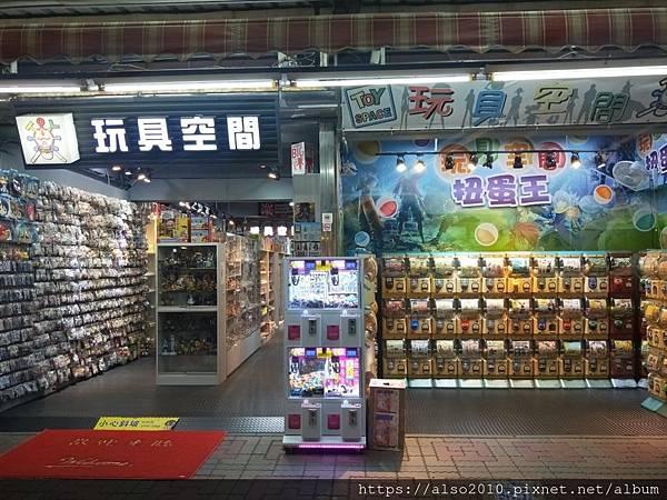 實體模型玩具店-桃園篇_190911_0066.jpg