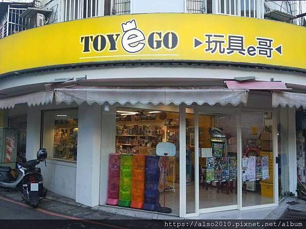 實體模型玩具店-桃園篇_190913_0057.jpg