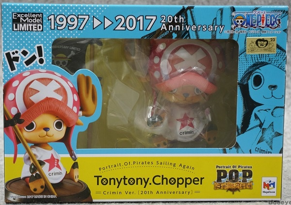 ZOOM Chopper Crimin Ver.(20th Anniversary) pic01.jpeg