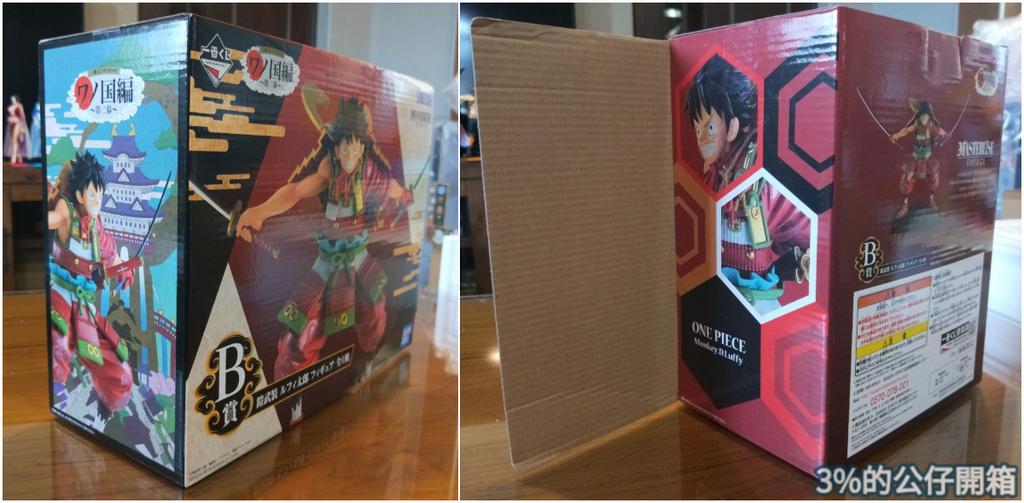 盒裝2.jpg