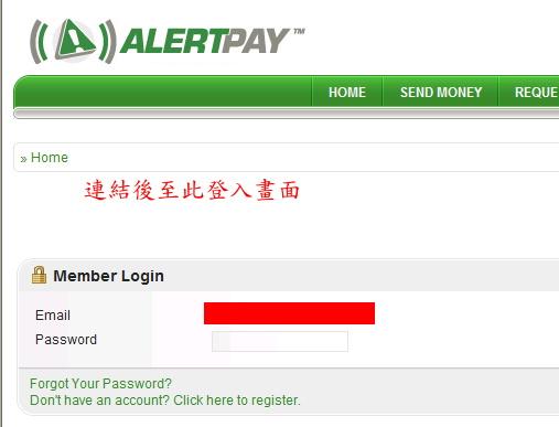 AlertPay-7.jpg
