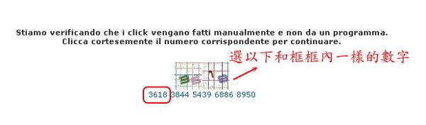 選一樣的數字.jpg