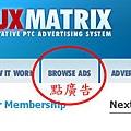 點廣告.jpg