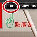 Bux.gs點廣告-crop.jpg