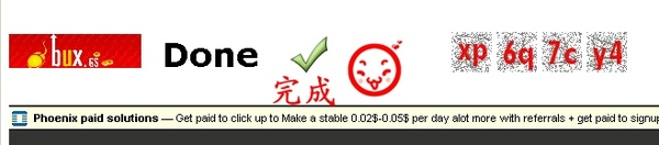 Bux.gs點廣告完成-crop.jpg