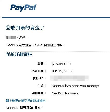 neobux0612.jpg