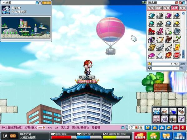 Maple0063.jpg