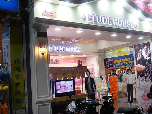 逢甲賣韓國化妝品