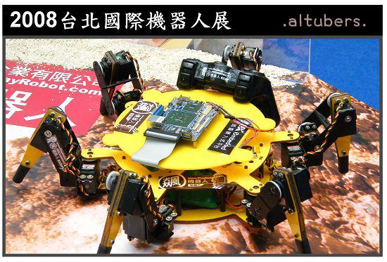 蜘蛛機器人2.jpg