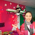 長榮貓熊飛機