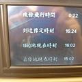 螢幕幾乎都是韓文,久久才會出現中文