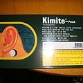 Kimite貼在耳後就能防暈車,神奇吧!