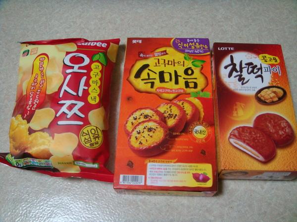 在超市買的韓國餅乾