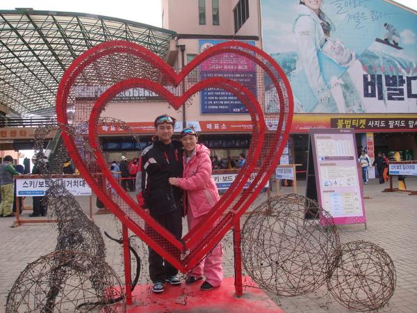 滑雪場前的愛心標誌