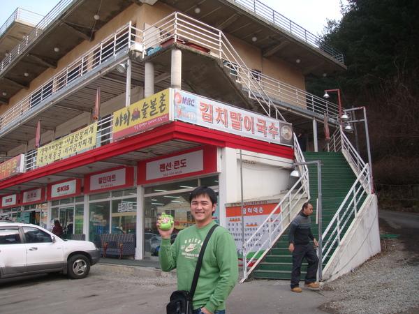 大塊豬肉的店在二樓