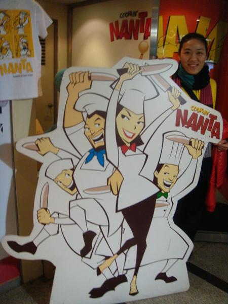 NANTA卡通版