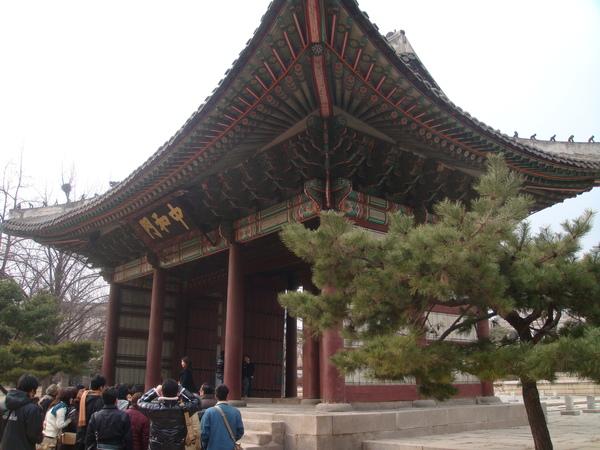 正宮前的大門