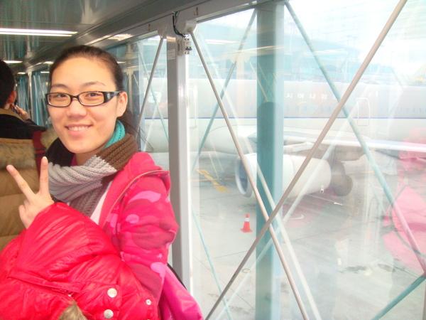 要搭機回台灣囉~五天就這樣過去了!!